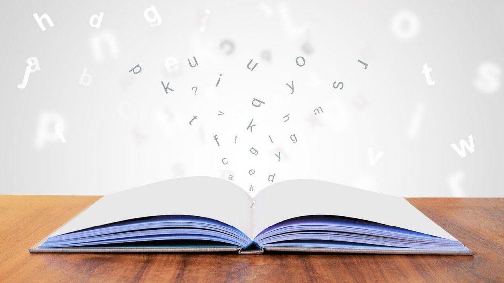 オンライン学習の効果